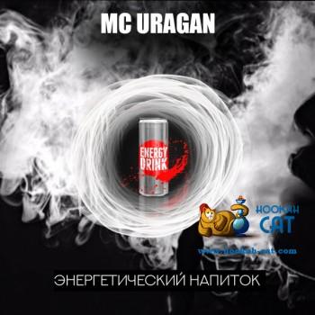 Табак для кальяна RAP Ураган (MC Uragan) 100г - крафтовый табак РЭП из Дагестана - купить в Москве