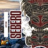 Табак Sebero Арктика (Arctic) 40г Акцизный
