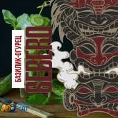 Табак Sebero Базилик Огурец (Basil Cucumber) 40г Акцизный
