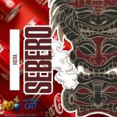 Табак Sebero Кола (Cola) 40г Акцизный