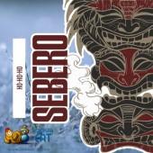 Табак Sebero Холодок (Ho Ho Ho) 40г Акцизный