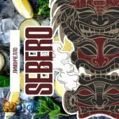 Табак Sebero Лимончелло (Limonchello) 40г Акцизный