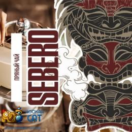 Табак Sebero Пряный Чай (Spiced Tea) 40г Акцизный
