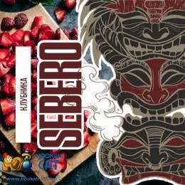 Табак Sebero Клубника (Strawberry) Limited Edition 60г Акцизный