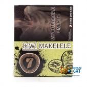 Табак Seven Kiwi Makelele (Киви) 40г Акцизный