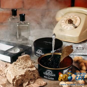 Табак для кальяна Северный Ара Халва 100г Акцизный