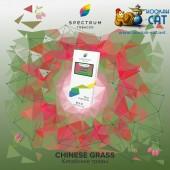 Табак Spectrum Chinese Grass (Спектрум Китайские Травы) 100г Акцизный