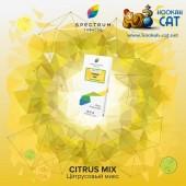 Табак Spectrum Citrus Mix (Спектрум Цитрус Микс) 100г Акцизный