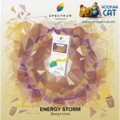 Табак Spectrum Energy Storm (Спектрум Энергетик) 100г Акцизный