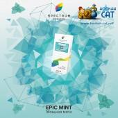 Табак Spectrum Epic Mint (Спектрум Эпик Минт) 40г Акцизный