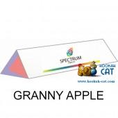 Табак Spectrum Granny Apple (Спектрум Зеленое Яблоко) 100г Акцизный