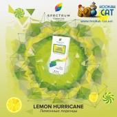 Табак Spectrum Lemon Hurricane (Спектрум Лимонный Ураган) 40г Акцизный