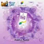 Табак Spectrum Classic Purple Plums (Спектрум Слива) 100г Акцизный