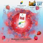 Табак Spectrum Russian Raspberry (Спектрум Русская Малина) 100г Акцизный