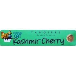 Табак Tangiers Kashmir Cherry Birquq (Кашмир Вишня) 250г Акцизный