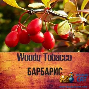 Табак для кальяна Woodu Barberry (Вуду Барбарис) 250г