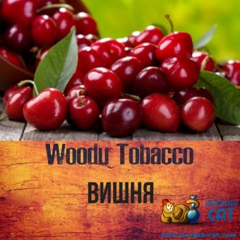 Табак для кальяна Woodu Cherry (Вуду Вишня) 250г