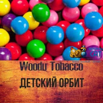 Табак для кальяна Woodu Strong Child Orbit (Вуду Детский Орбит) 250г