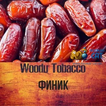Табак для кальяна Woodu Strong Date Fruit (Вуду Финик) 250г