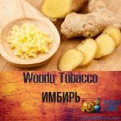 Табак Woodu Имбирь (Ginger) 250г