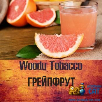 Табак для кальяна Woodu Grapefruit (Вуду Грейпфрут) 250г