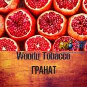 Табак Woodu Strong Гранат (Grenadine) 250г