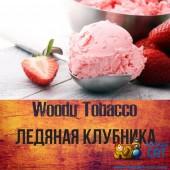 Табак Woodu Ледяная Клубника (Ice Strawberry) 250г