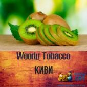 Табак Woodu Киви (Kiwi) 250г