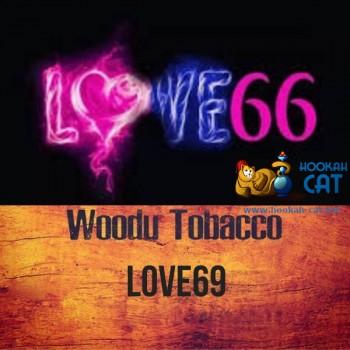 Табак для кальяна Woodu Love 69 (Вуду Лав 69) 250г