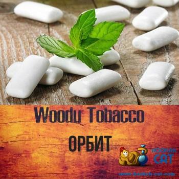 Табак для кальяна Woodu Orbit (Вуду Орбит) 250г