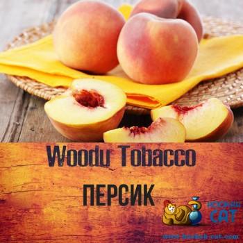 Табак для кальяна Woodu Peach (Вуду Персик) 250г