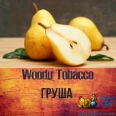 Табак Woodu Груша (Pear) 250г