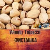 Табак Woodu Strong Фисташка (Pistachio) 250г