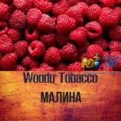Табак Woodu Малина (Raspberry) 250г