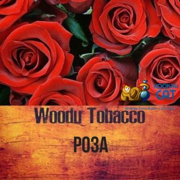 Табак для кальяна Woodu Strong Rose (Вуду Роза) 250г