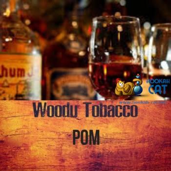 Табак для кальяна Woodu Strong Rum (Вуду Ром) 250г