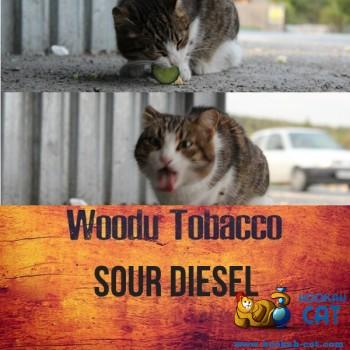 Табак для кальяна Woodu Sour Diesel (Вуду Кислый Дизель) 250г