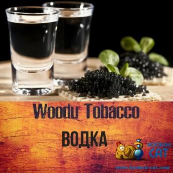 Табак для кальяна Woodu Vodka (Вуду Водка) 250г