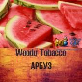 Табак Woodu Strong Арбуз (Watermelon) 250г