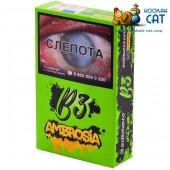 Табак B3 Ambrosia (Амброзия) Акцизный 50г