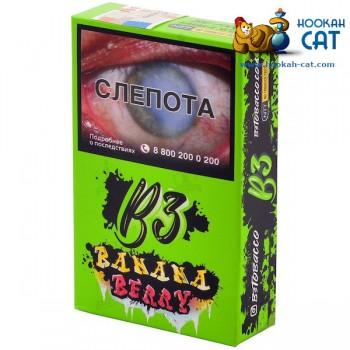 Табак для кальяна B3 Banana Berry (Б3 Банан с Ягодами) Акцизный 50г