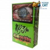 Табак B3 Wineberry (Ягодное Вино) Акцизный 50г