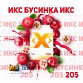 Табак X Бусинка (Брусника) 50г Акцизный