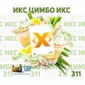 Табак X Цимбо (Лемонграсс) 50г Акцизный