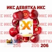 Табак X Девятка (Вишня) 50г Акцизный