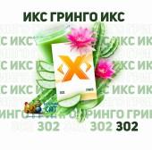 Табак X Гринго (Кактус) 50г Акцизный
