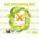 Табак X Кислород (Лайм) 50г Акцизный