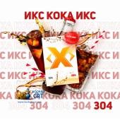 Табак X Кока (Кола) 50г Акцизный