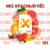 Табак X Красный Пес (Грейпфрут) 50г Акцизный