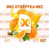 Табак X Отвертка (Апельсин) 50г Акцизный